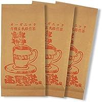玄米珈琲 煮出し用粒タイプ 300g×3袋セット 鹿児島県産 無農薬・有機JAS オーガニック玄米100% 使用