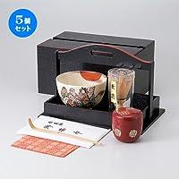 5個セット茶道具(茶箱)手提茶箱揃 [ 26.2 x 17.1 x 17.1cm ] 【 茶道具 】 【 茶道具 抹茶 茶道 茶器 】