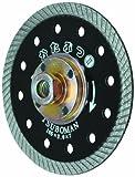 ツボ万 ダイヤモンドカッターかたぶつIIネジ付 105×2.0×7×M10ネジ KB2-105B