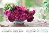 Flower Diary 2015 画像