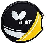 バタフライ(Butterfly) 卓球 ラケットケース トレスナル・ヘッドケース イエロー 62620