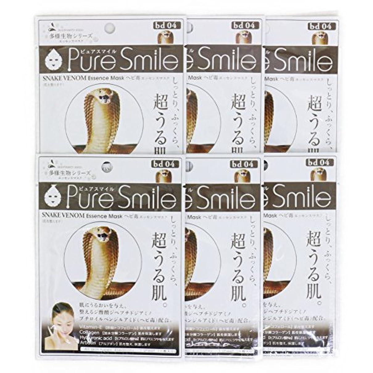 中央閃光動かないPure Smile ピュアスマイル 多様生物エッセンスマスク ヘビ毒 6枚セット