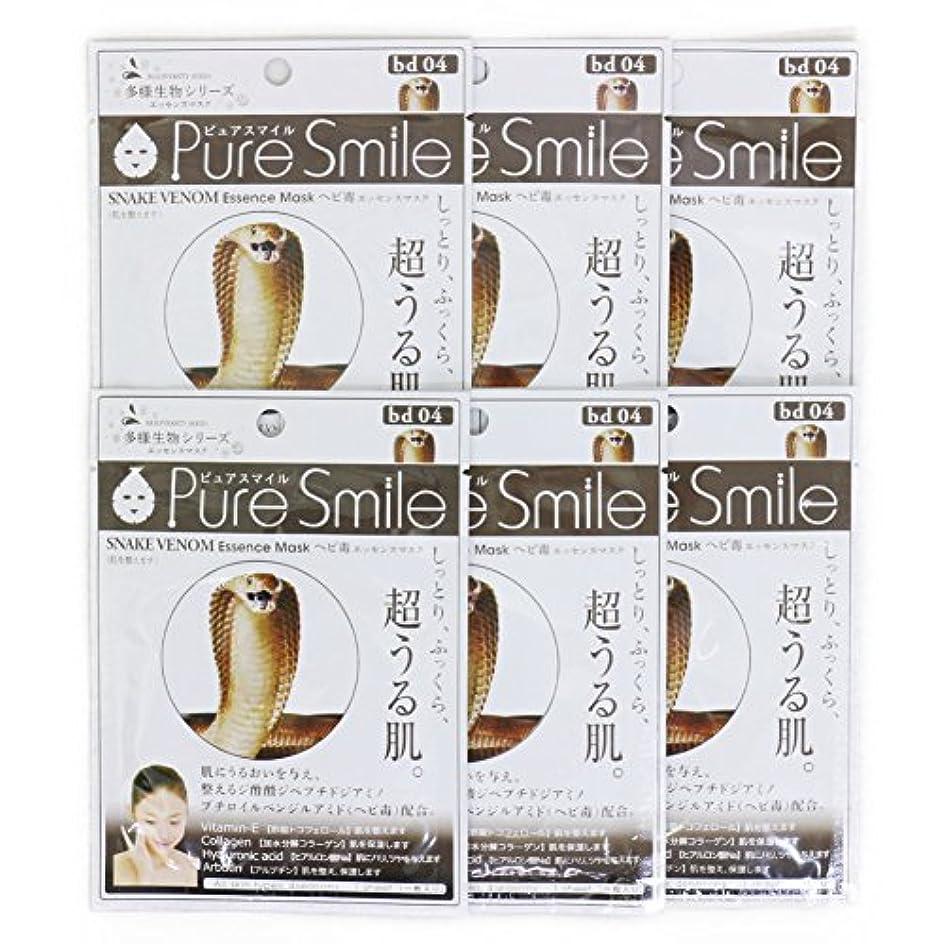 健康香ばしい表示Pure Smile ピュアスマイル 多様生物エッセンスマスク ヘビ毒 6枚セット