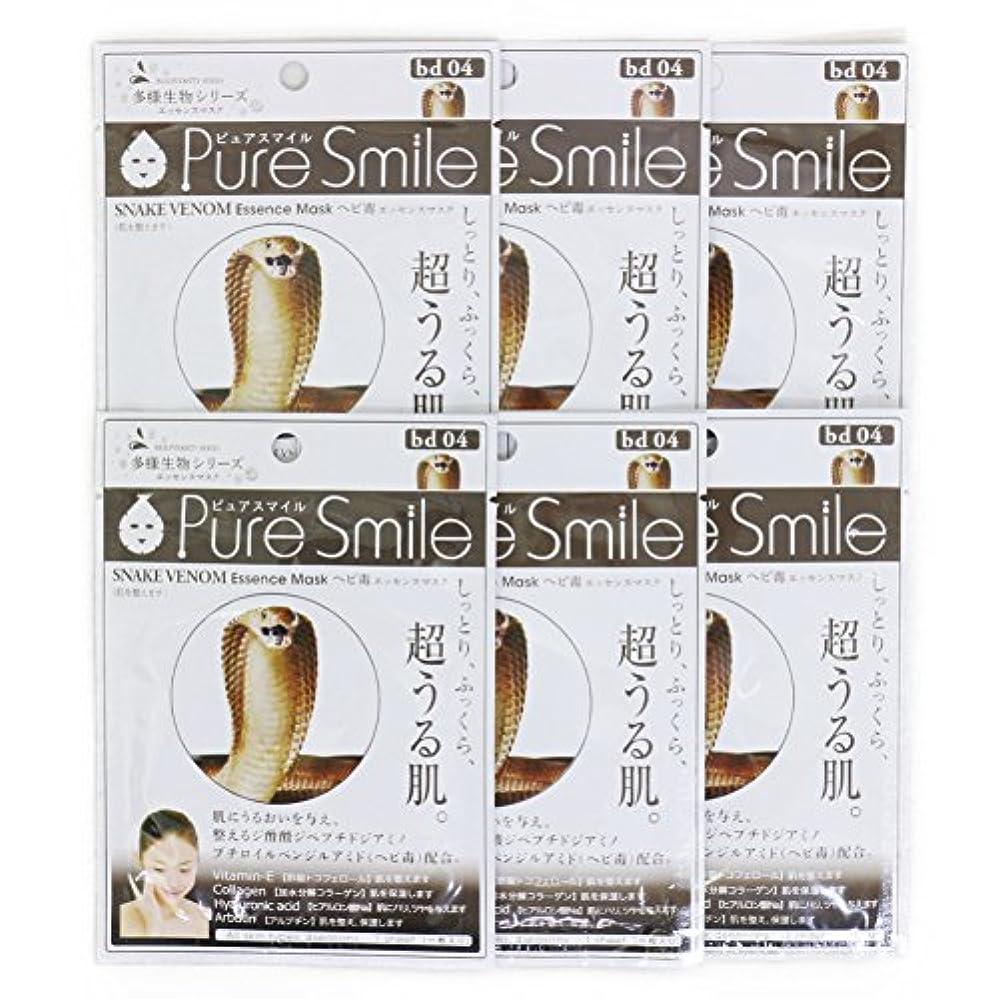腐敗したケイ素クレーンPure Smile ピュアスマイル 多様生物エッセンスマスク ヘビ毒 6枚セット