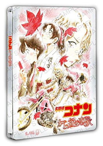 【ゲオ限定セット】スチールブック付 『劇場版 名探偵コナン から紅の恋歌(ラブレター)』初回限定特別盤 Blu-ray+DVD 2枚組
