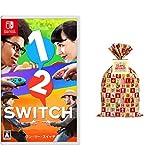 1-2-Switch  プレゼント用ギフトラッピングセット(マリオver.)