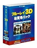 ブルーレイ3D お買得パック1 グリーン・ホーネットTM 3D&...[Blu-ray/ブルーレイ]