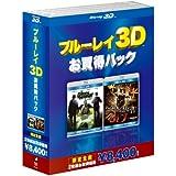 ブルーレイ3D お得パック1 グリーン・ホーネットTM 3D&2Dブルーレイセット/バイオハザードⅣアフターライフ IN 3D