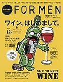 Hanako FOR MEN vol.18 ワイン、はじめまして。 (マガジンハウスムック)