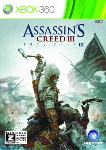 アサシン クリードIII【CEROレーティング「Z」】 - Xbox360
