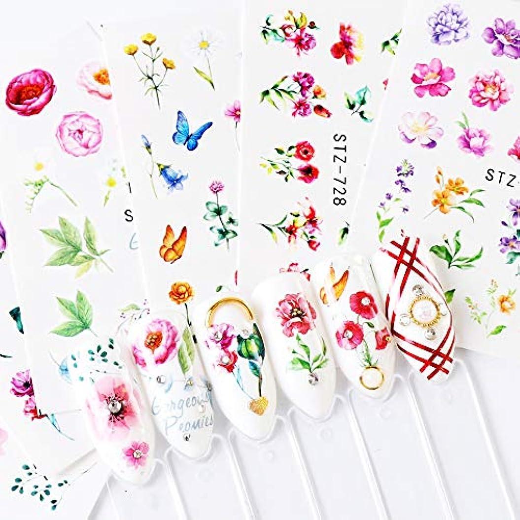 マーティンルーサーキングジュニアムスタチオ介入するSUKTI&XIAO ネイルステッカー 24ピース水デカールネイルスライダーステッカー花花装飾マニキュアデザイン透かしラップヒント