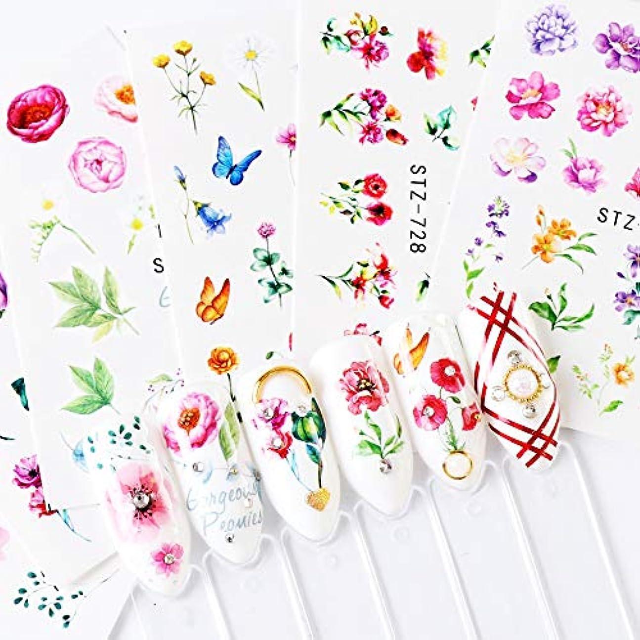 敬意を表してホスト過度にSUKTI&XIAO ネイルステッカー 24ピース水デカールネイルスライダーステッカー花花装飾マニキュアデザイン透かしラップヒント