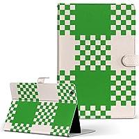 igcase d-01J dtab Compact Huawei ファーウェイ タブレット 手帳型 タブレットケース タブレットカバー カバー レザー ケース 手帳タイプ フリップ ダイアリー 二つ折り 直接貼り付けタイプ 004153 チェック・ボーダー チェック 緑 白
