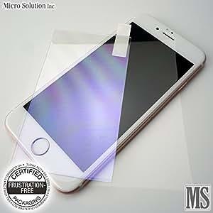 iPhone 7 Plus/ 6s / 6 Plus 5.5-inch PRO GUARD CRYSTAL GLASS (View Area 2.5D, B.L.C.(ブルーライトカット)) FFP
