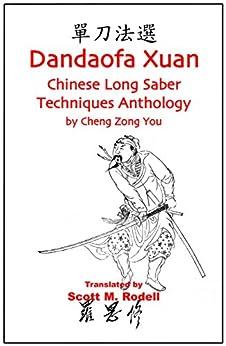 [Rodell, Scott M.]のDandaofa Xuan - Chinese Long Saber Techniques Anthology (English Edition)