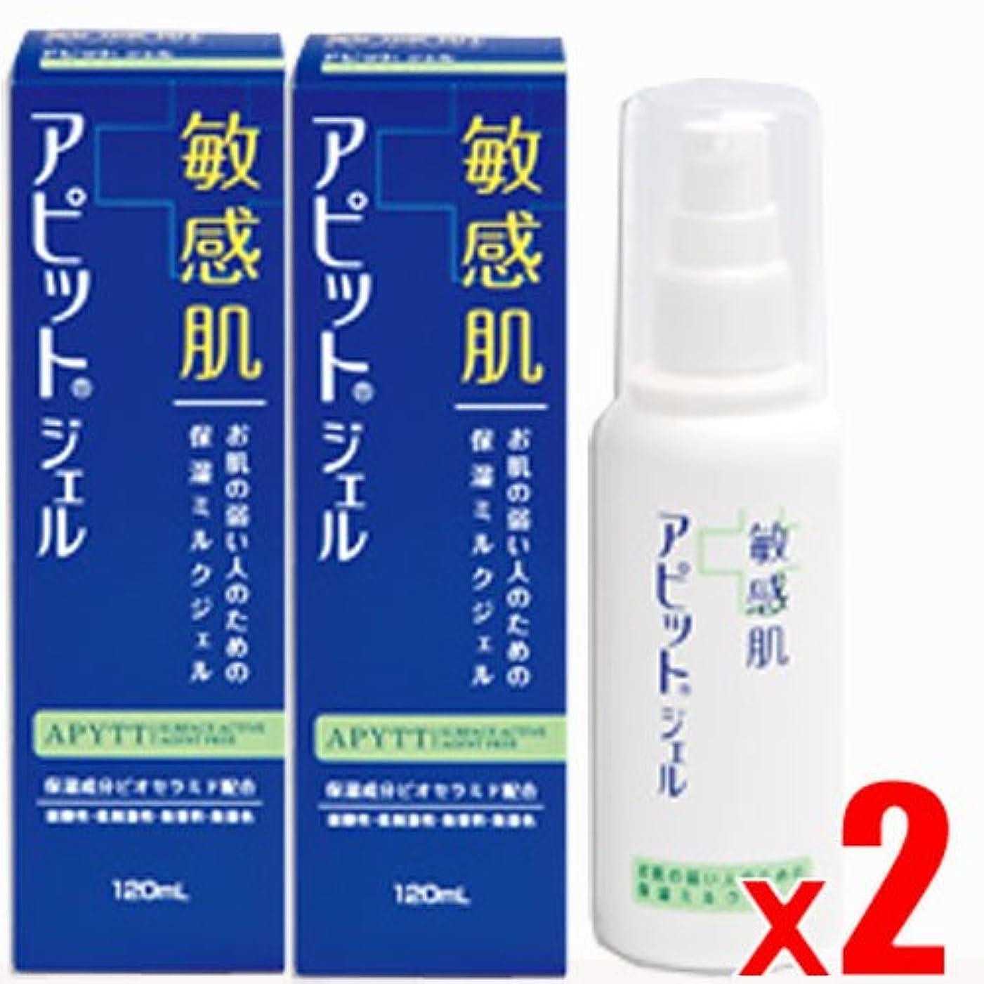 【2個】全薬工業 アピットジェルS 120mlx2個セット (4987305034625-2)