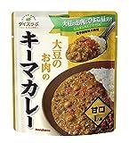 マルコメ ダイズラボ 大豆のお肉(大豆ミート)のキーマカレー甘口 1人前×5個