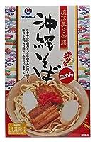 琉球美ら御膳 沖縄そば 4食入り×10箱 オキハム 厳選された小麦粉を使用した手造り製法の生麺とあっさりしたおいしさのスープのセット これ一つで本場・沖縄の味 お土産にも最適