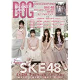 【SKE48限定エディション】BIG ONE GIRLS 2021年 5月号増刊【表紙/付録ミニブック・SKE48】