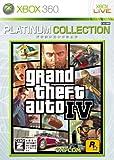 グランド・セフト・オートIV Xbox 360 プラチナコレクション【CEROレーティング「Z」】