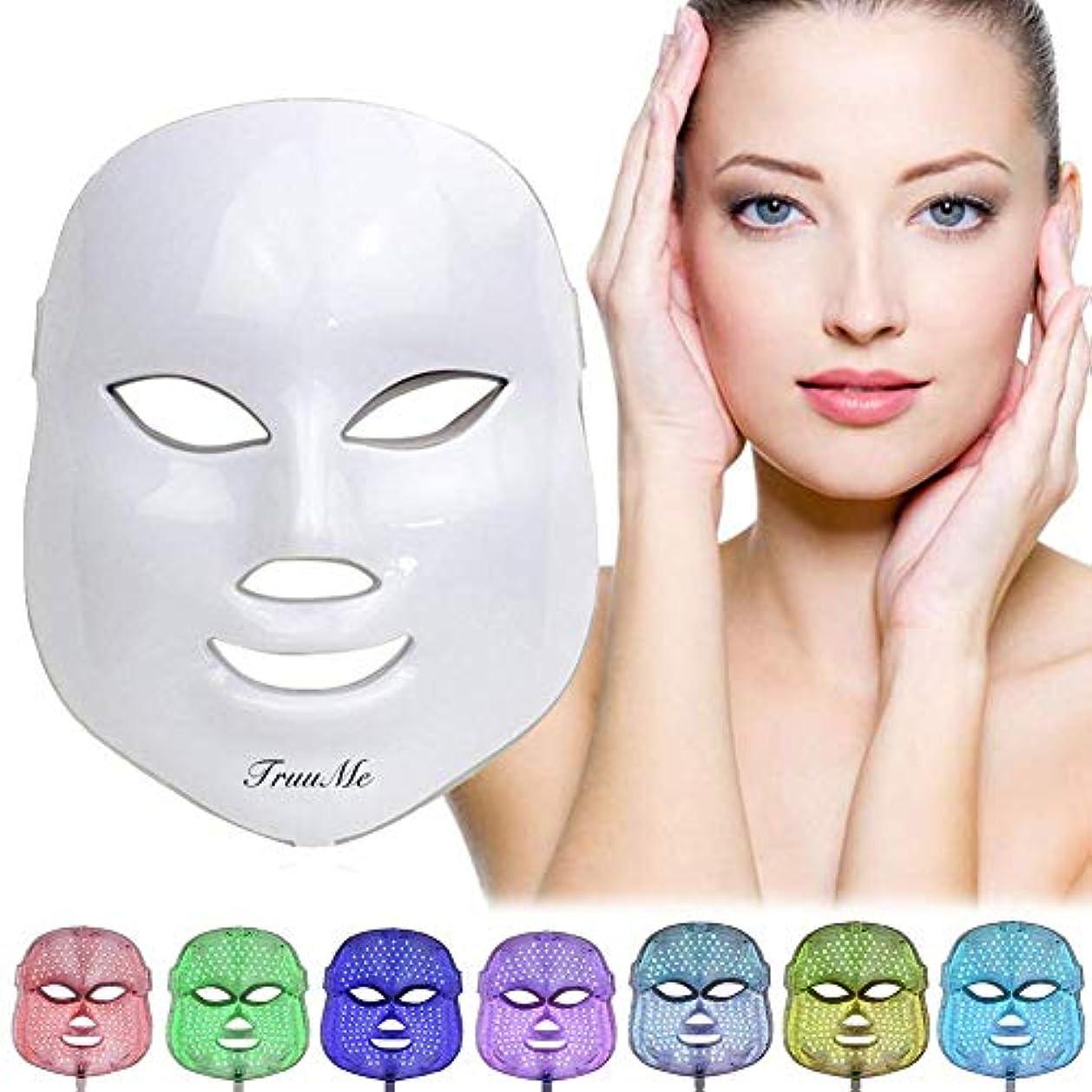 代表打たれたトラック見てLEDフェイスマスク、ライトセラピーニキビマスク、LEDフェイシャルマスク、光線療法マスク、LEDエレクトリックフェイシャルマスク、7色光治療、ニキビ治療用マスク、斑点、にきび、皮膚のシミ