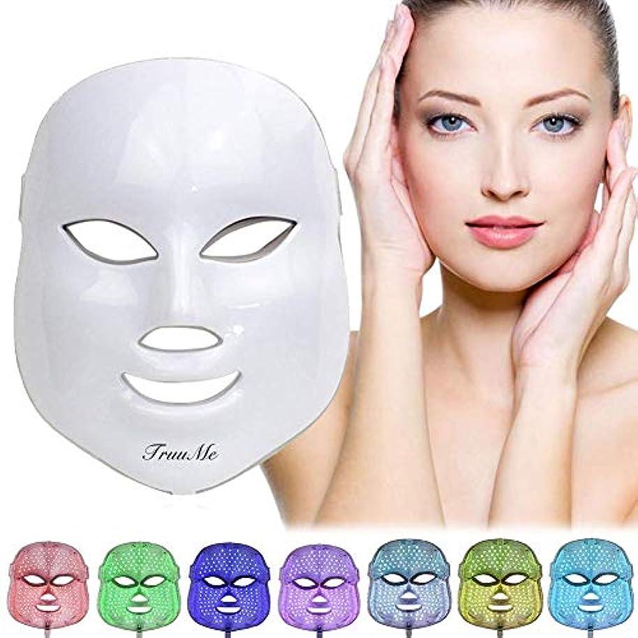 三番ピア大砲LEDフェイスマスク、ライトセラピーニキビマスク、LEDフェイシャルマスク、光線療法マスク、LEDエレクトリックフェイシャルマスク、7色光治療、ニキビ治療用マスク、斑点、にきび、皮膚のシミ