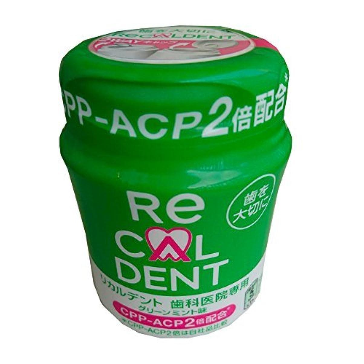 厄介な脆い欠乏歯科医院専用 リカルデントガム グリーンミント味 140gボトル 1個