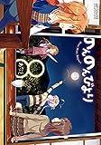のんのんびより 8 (MFコミックス アライブシリーズ)