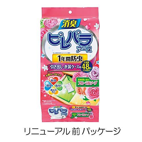 ピレパラアース 柔軟剤の香りフローラルソープ 引き出し用1年 袋48個