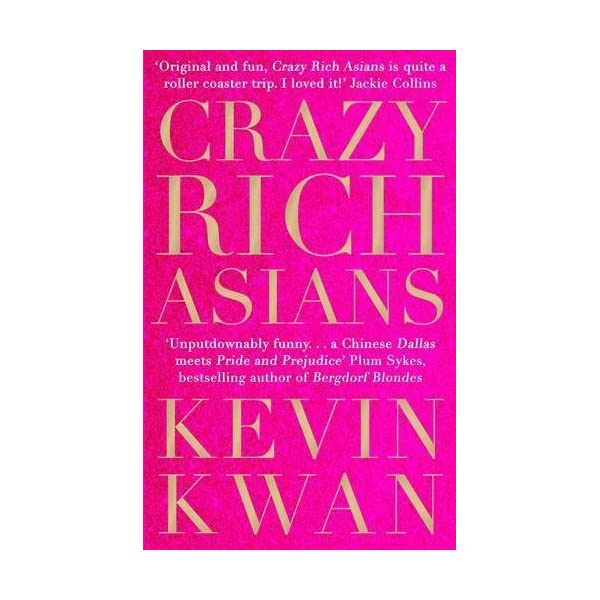 Crazy Rich Asiansの商品画像