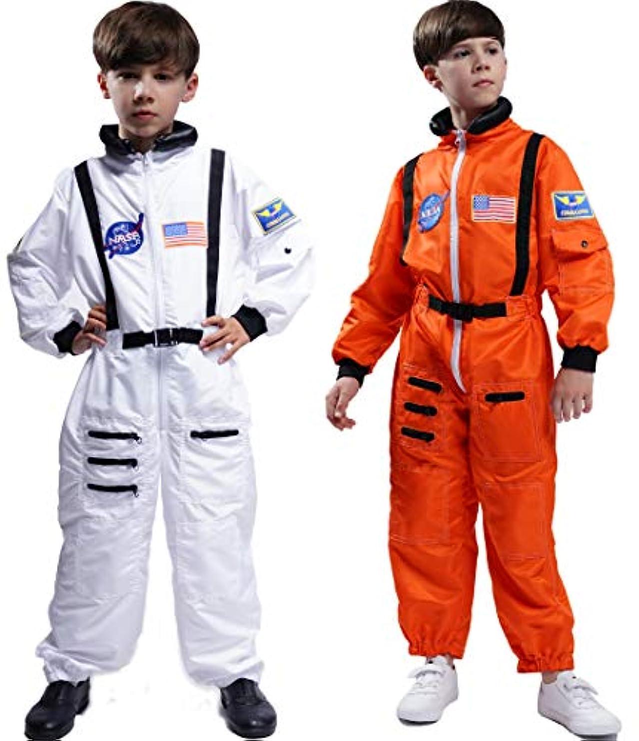 花火プライムデジタルMaxim Party Supplies 子供用宇宙飛行士コスチューム 宇宙スーツ ワンジー 刺繍パッチとポケット付き
