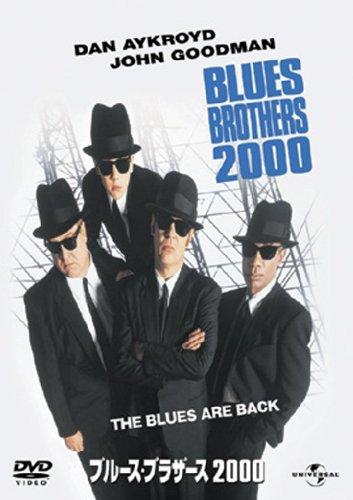 ブルース・ブラザース 2000 【プレミアム・ベスト・コレクション\1800】 [DVD]の詳細を見る