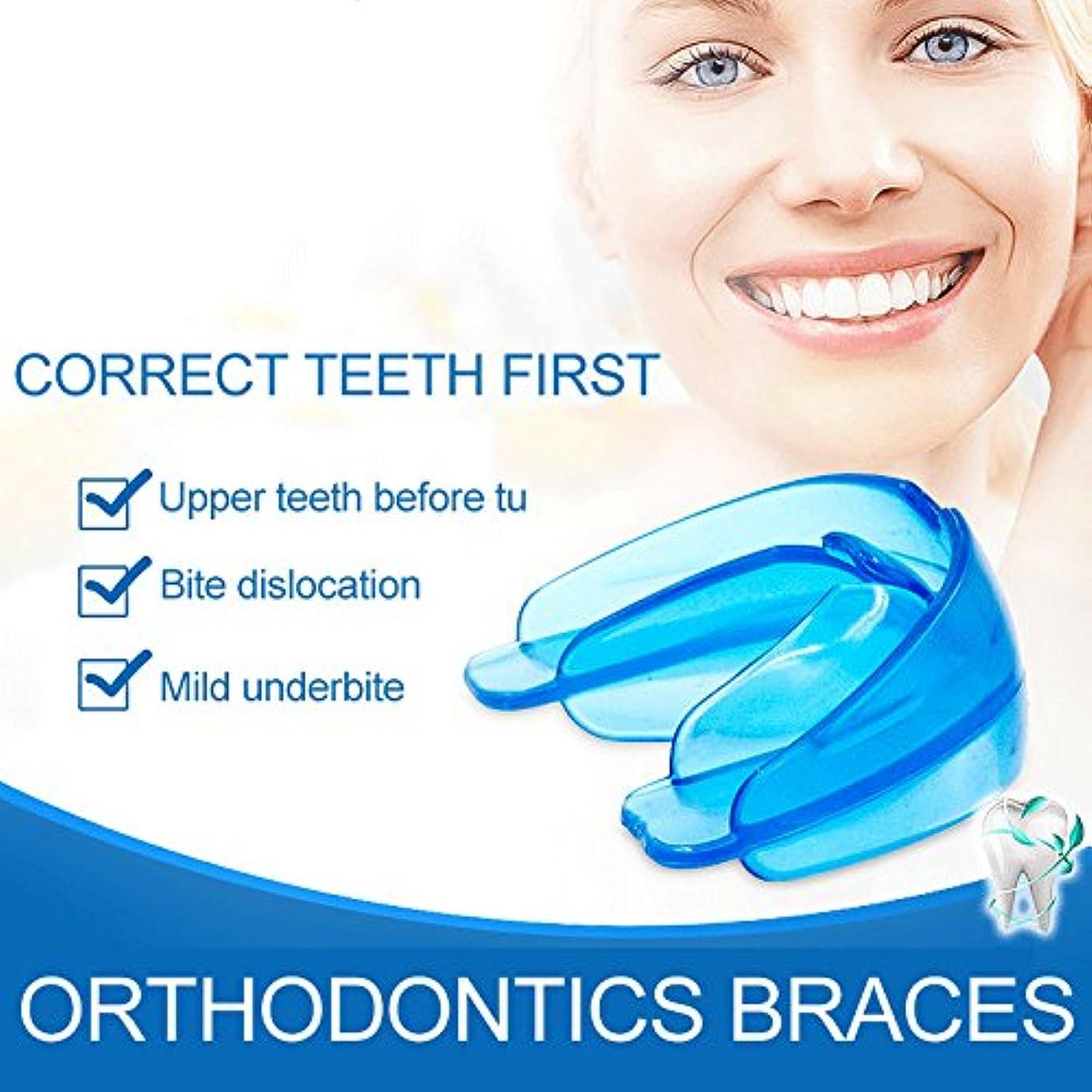 オンス接地面倒歯科矯正 歯科 矯正用固位器 直歯システム 使いやすい ブルー