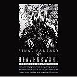 Heavensward: FINAL FANTASY XIV Original Soundtrack【映像付サントラ Blu-ray Disc Music】