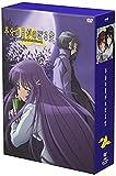 『半分の月がのぼる空』DVD BOX(初回限定生産)[DVD]