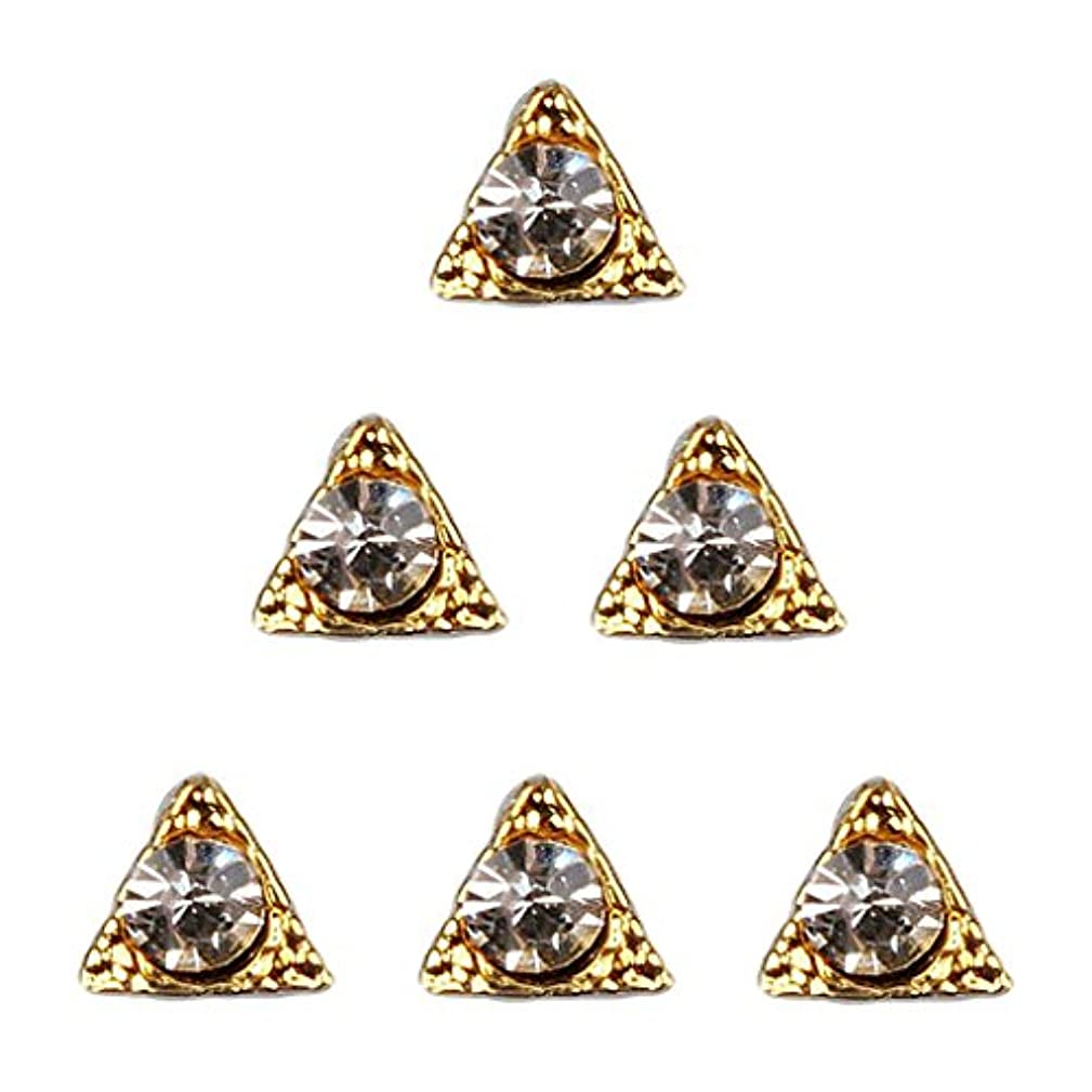 換気する孤独なアレキサンダーグラハムベル全8種類 マニキュア ネイルデザイン ダイヤモンド 3Dネイルアート ヒントステッカー 50個入り - 7
