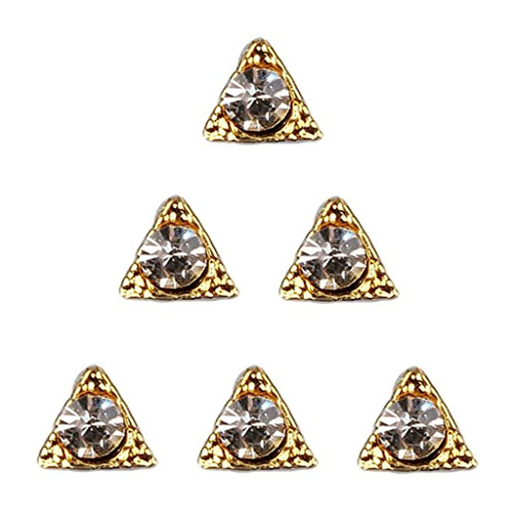 小学生反逆者大学全8種類 マニキュア ネイルデザイン ダイヤモンド 3Dネイルアート ヒントステッカー 50個入り - 7