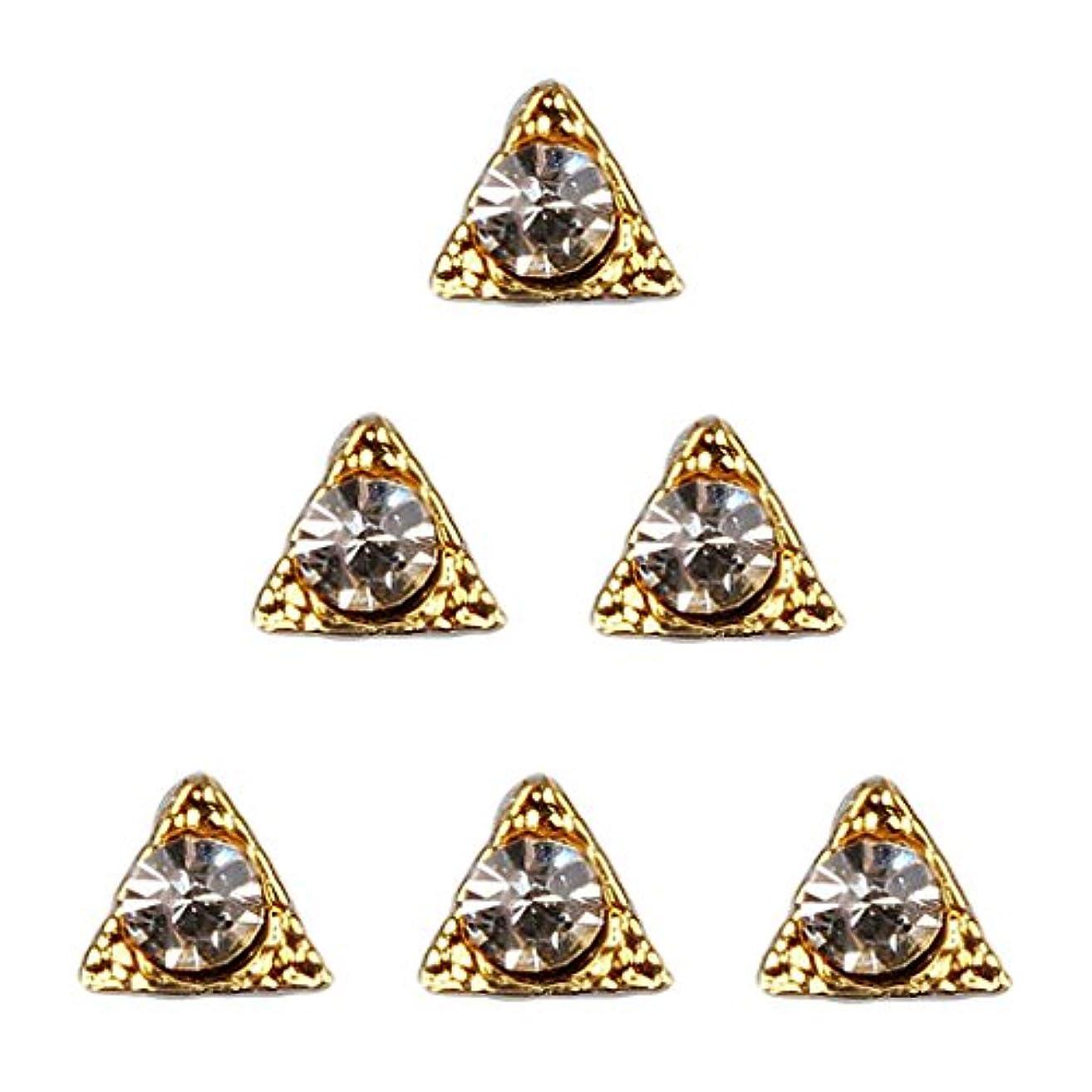 ハンディキャップチョークそこ全8種類 マニキュア ネイルデザイン ダイヤモンド 3Dネイルアート ヒントステッカー 50個入り - 7