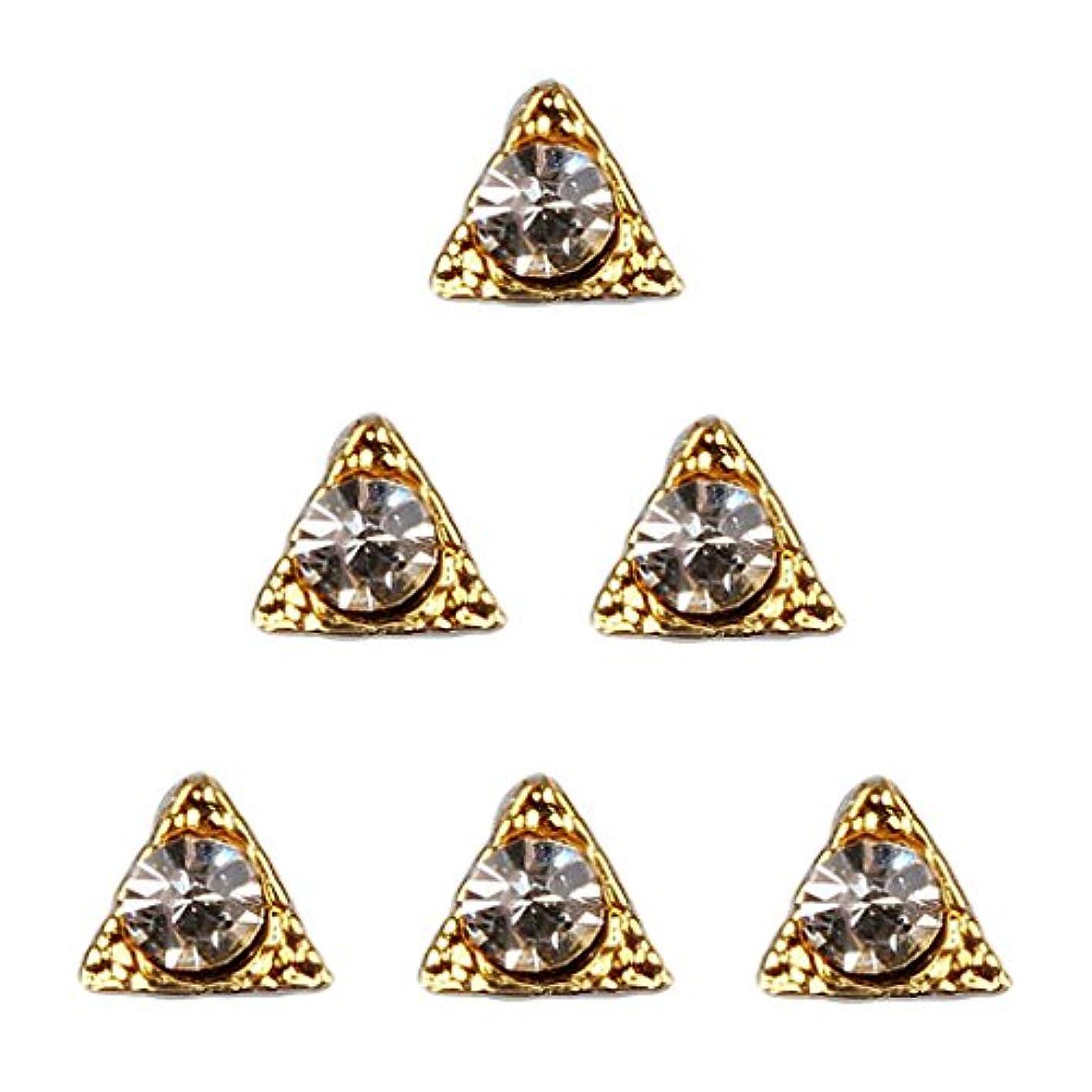 病マチュピチュ仲間全8種類 マニキュア ネイルデザイン ダイヤモンド 3Dネイルアート ヒントステッカー 50個入り - 7