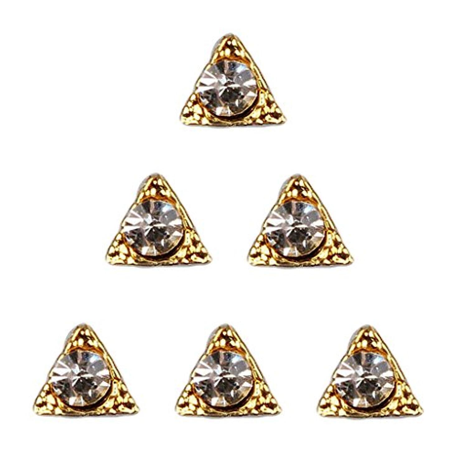 孤児鷲大理石全8種類 マニキュア ネイルデザイン ダイヤモンド 3Dネイルアート ヒントステッカー 50個入り - 7