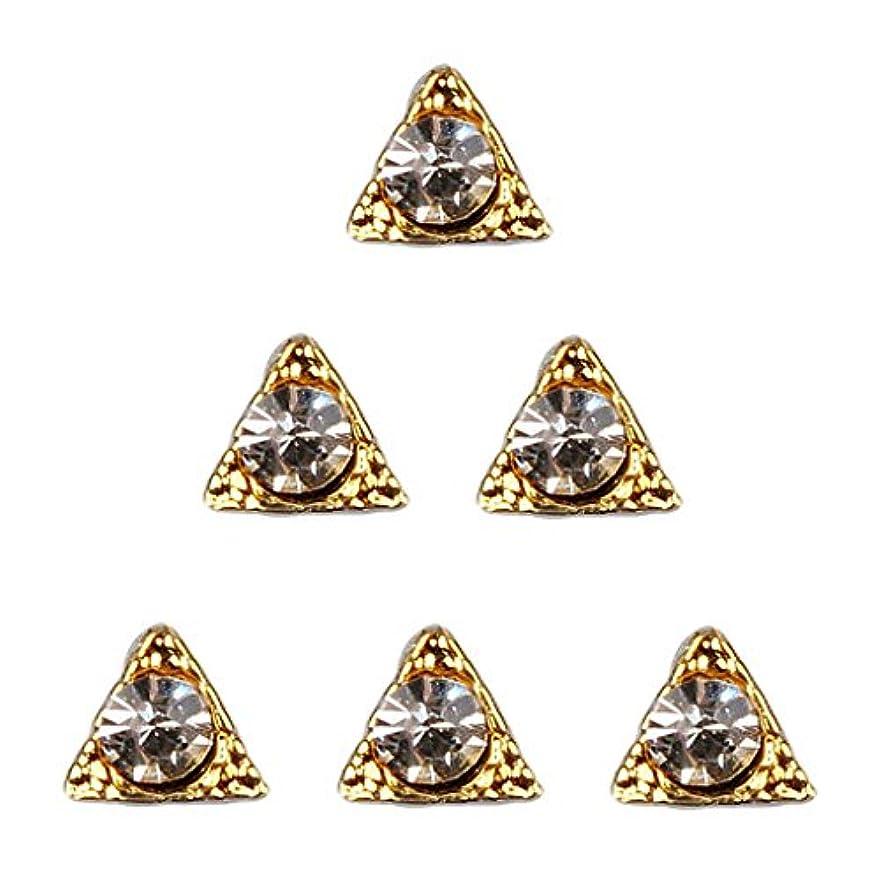 必要条件痛みライフル全8種類 マニキュア ネイルデザイン ダイヤモンド 3Dネイルアート ヒントステッカー 50個入り - 7