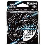 サンライン(SUNLINE) ライン ソルティメイト 鯵の糸エステルNightBlue 240m 1.75LB 0.35号