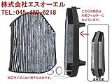 ベンツ W202 W208 R170 エアコンフィルター(エアコンエレメント) 片面フィルター C200 C230 C240 C280 CLK200 CLK320 CLK55 SLK230 SLK320 SLK32 2108300818