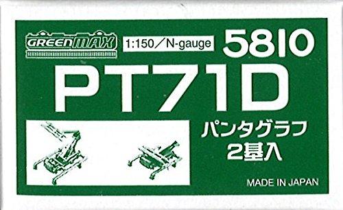 Nゲージ 5810 PT71D (2基) (パンタグラフ)