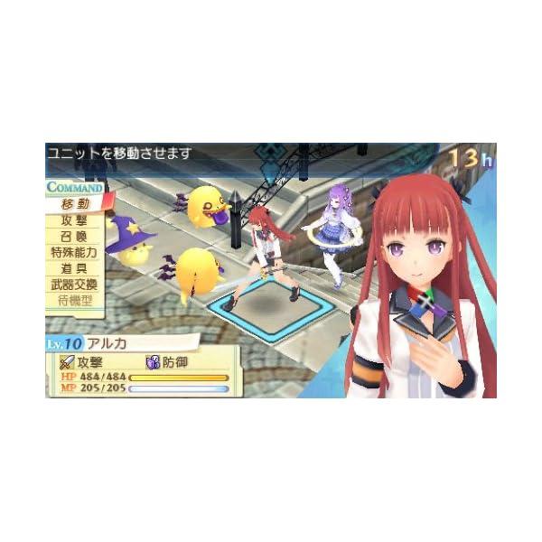 サモンナイト5 (予約特典なし) - PSPの紹介画像4