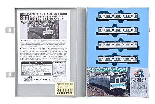 Nゲージ A0935 203系0番台・2次車 増結4両セット
