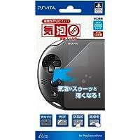 PlayStationオフィシャルライセンス商品PSVita (PCH-2000) 用空気が入りにくい!液晶保護フィルム…