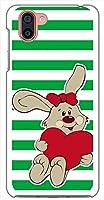 sslink AQUOS R2 SH-03K/SHV42 アクオスR2 ハードケース ca865-4 ハート ボーダー うさぎスマホ ケース スマートフォン カバー カスタム ジャケット docomo au softbank
