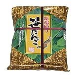 新潟便り 笹だんご 10串(30粒入り)