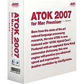 ATOK 2007 for Mac [プレミアム]